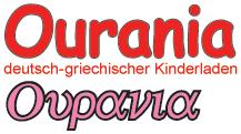 Kinderladen – Ourania