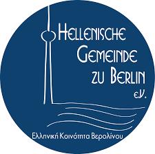 Hellenische Gemeinde zu Berlin e.V.