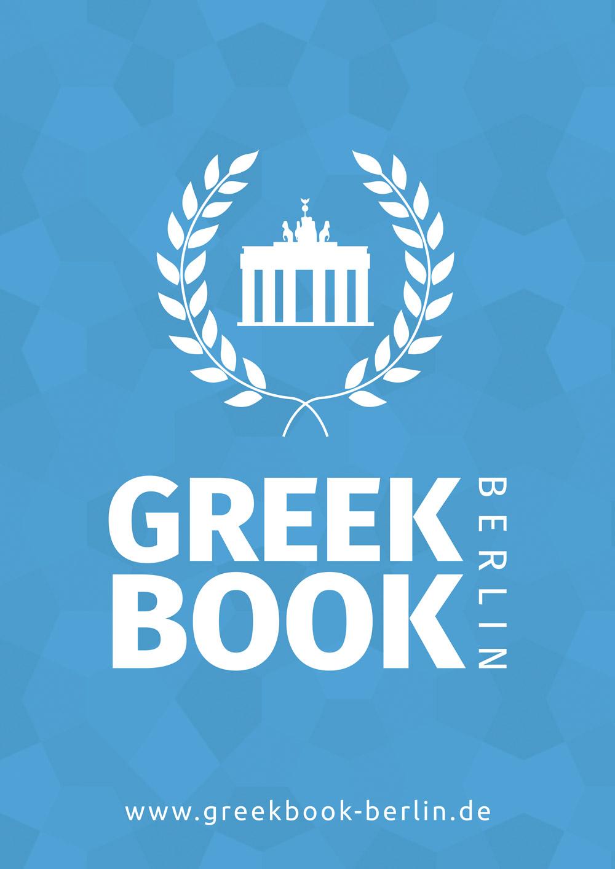 GreekBook Berlin - Griechisches Branchenbuch