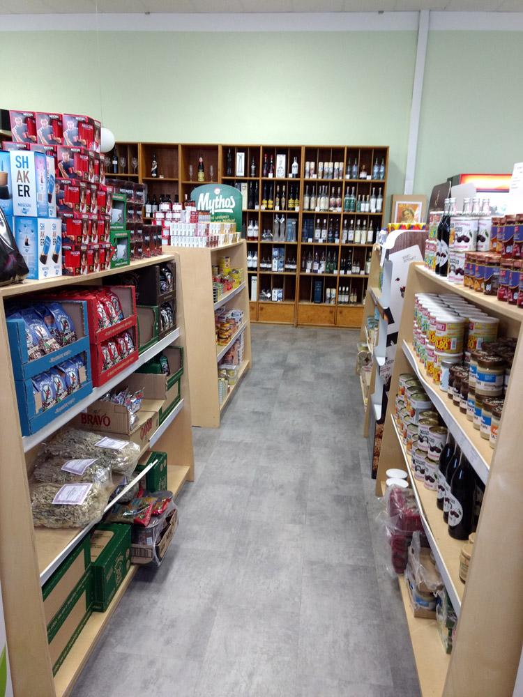 Kalimera Supermarkt