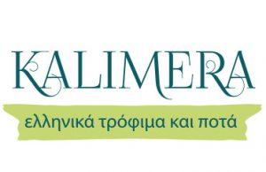 Kalimera Supermarkt Logo